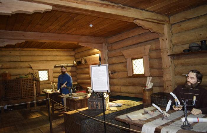 Listvyanka Talci baikal museum