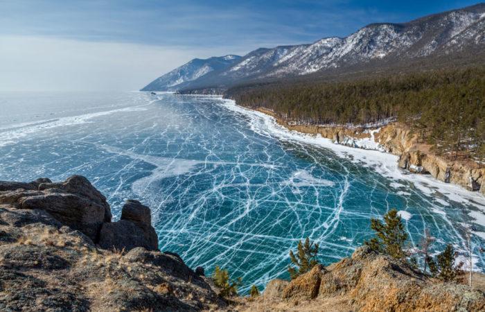 Peschanaya bay buhta top view frozen ice